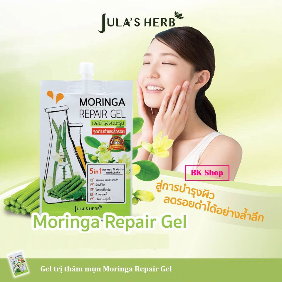morinca repair gel (2)