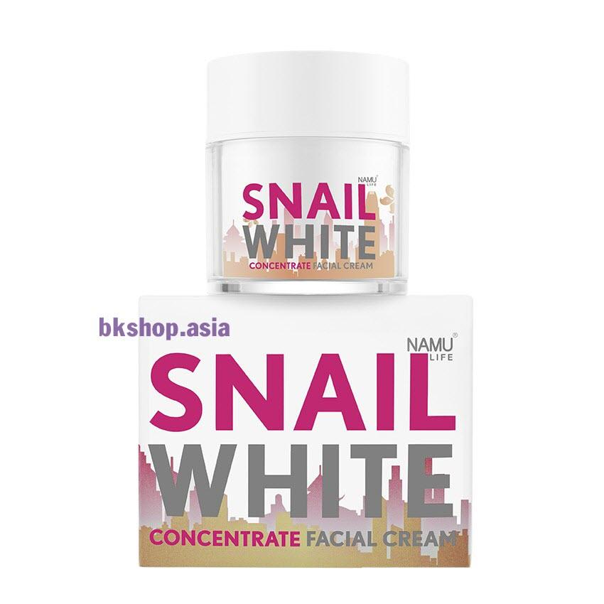 NAMU LIFE SNAILWHITE CONCENTRATE FACIAL CREAM 50 ml.
