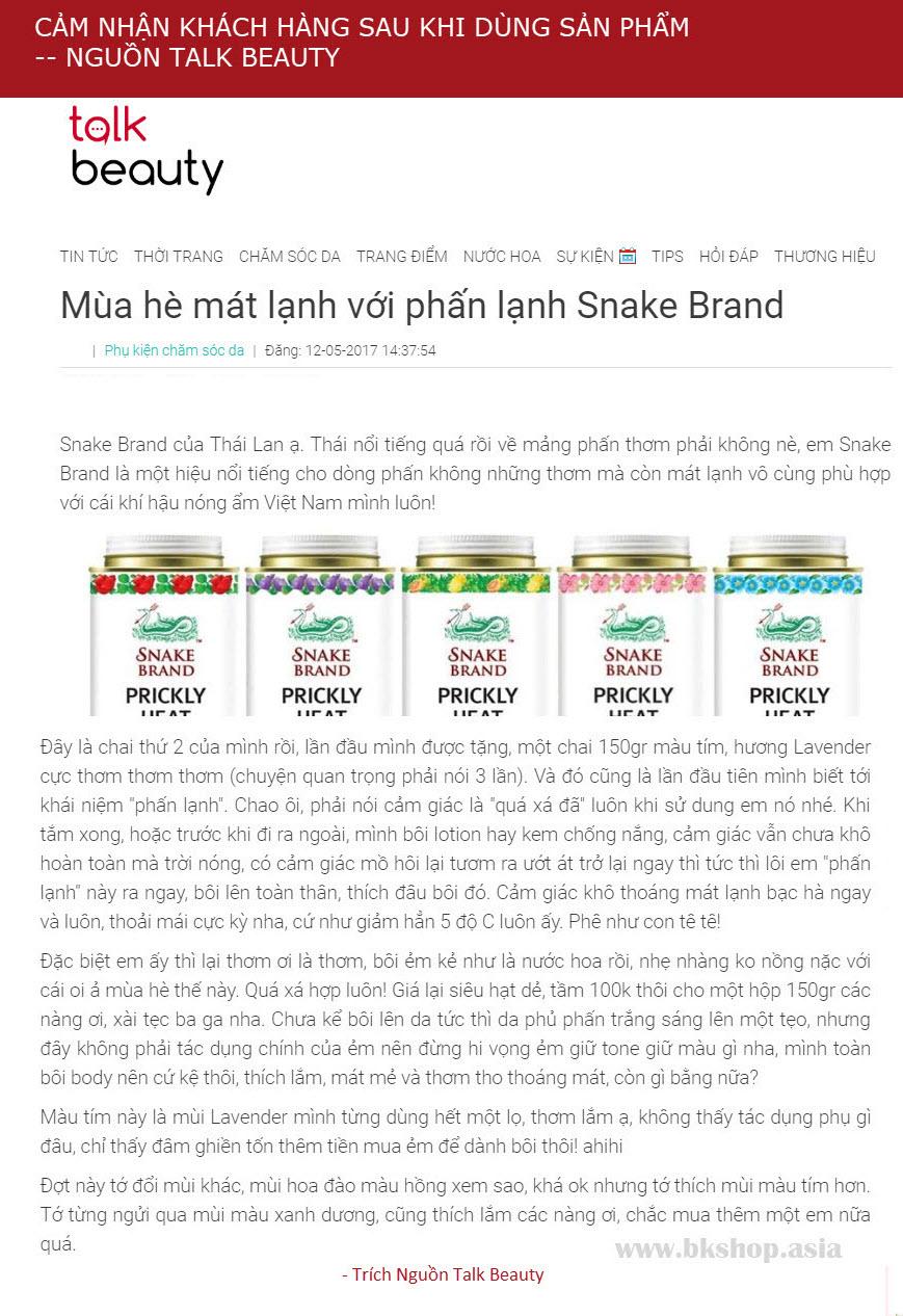 snake brand (1)5