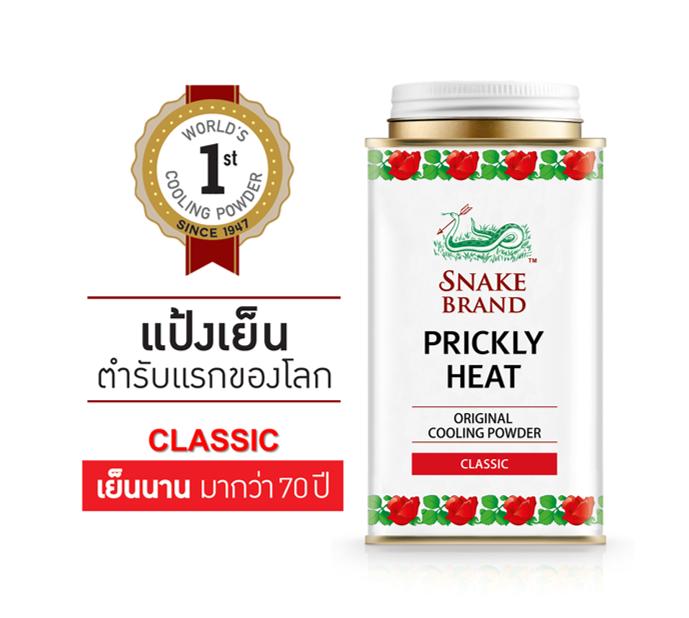snake brand (9)