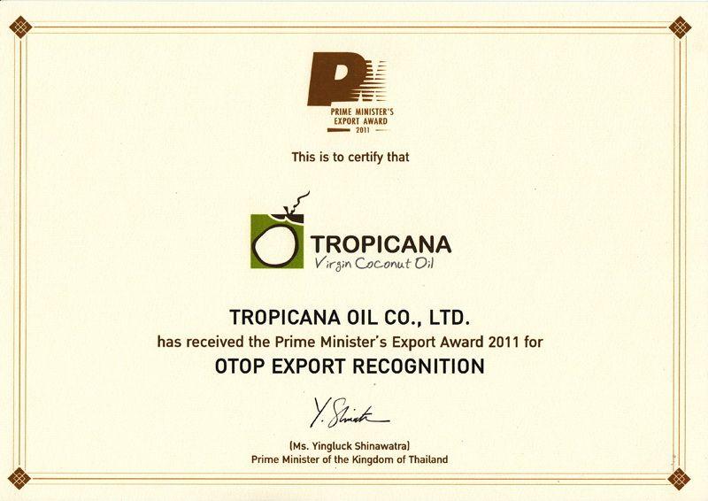 tropicana award