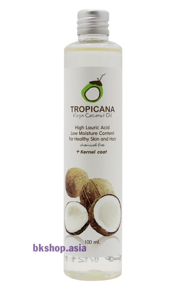 tropicana front1