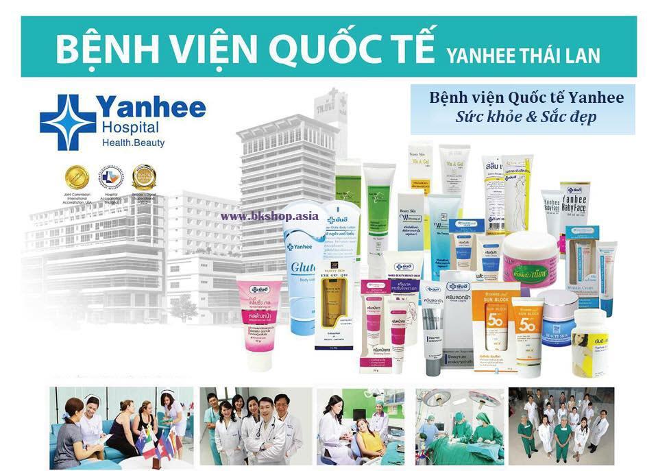 yanhee0-1