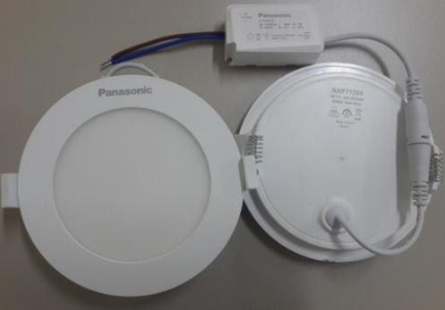 den-led-am-tran-panasonic-8w-nnp722663