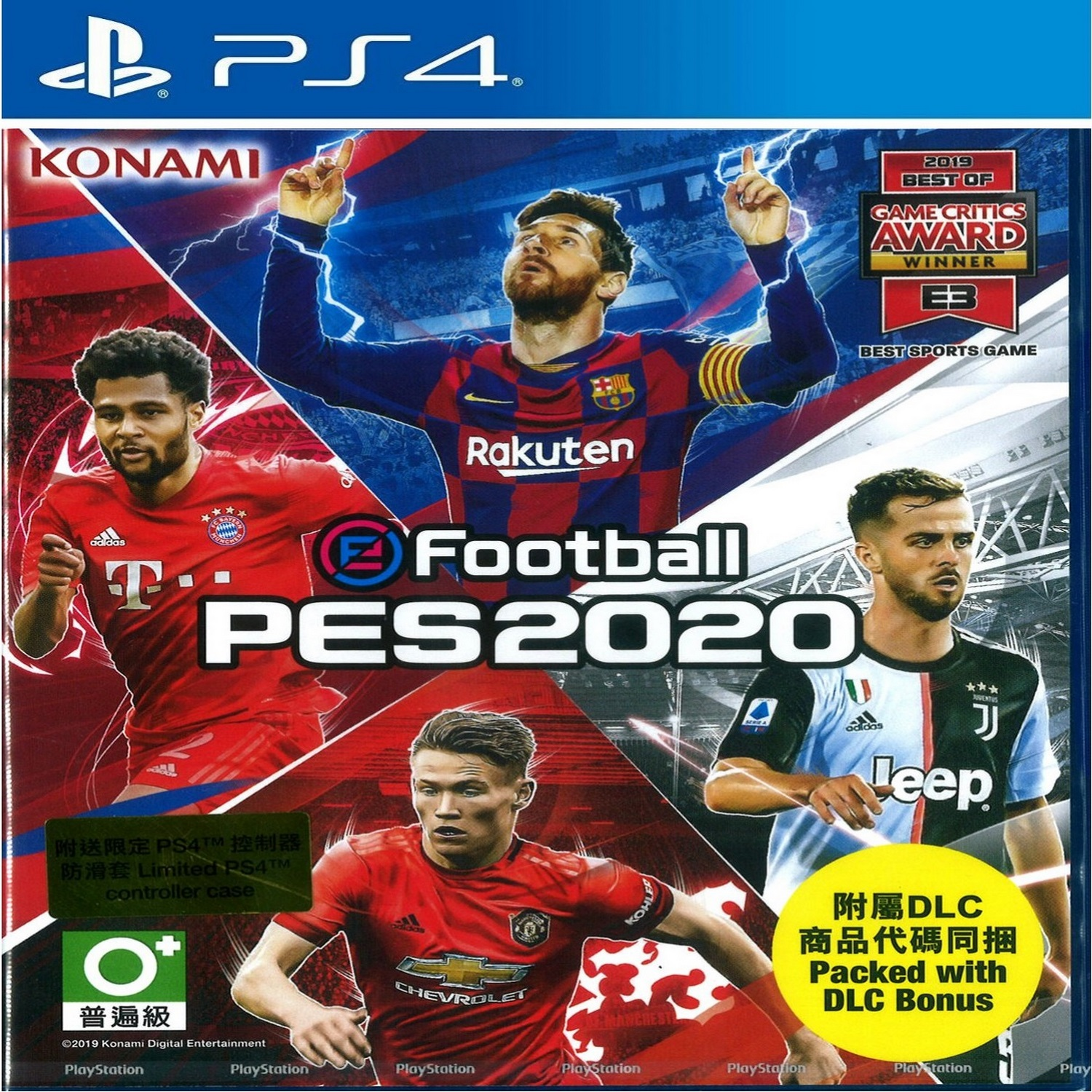 [PS4] Option File cho Pes 2021