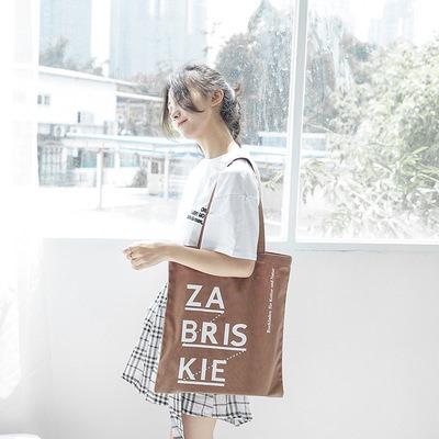 Túi tote màu nâu chữ Za Bris Kie