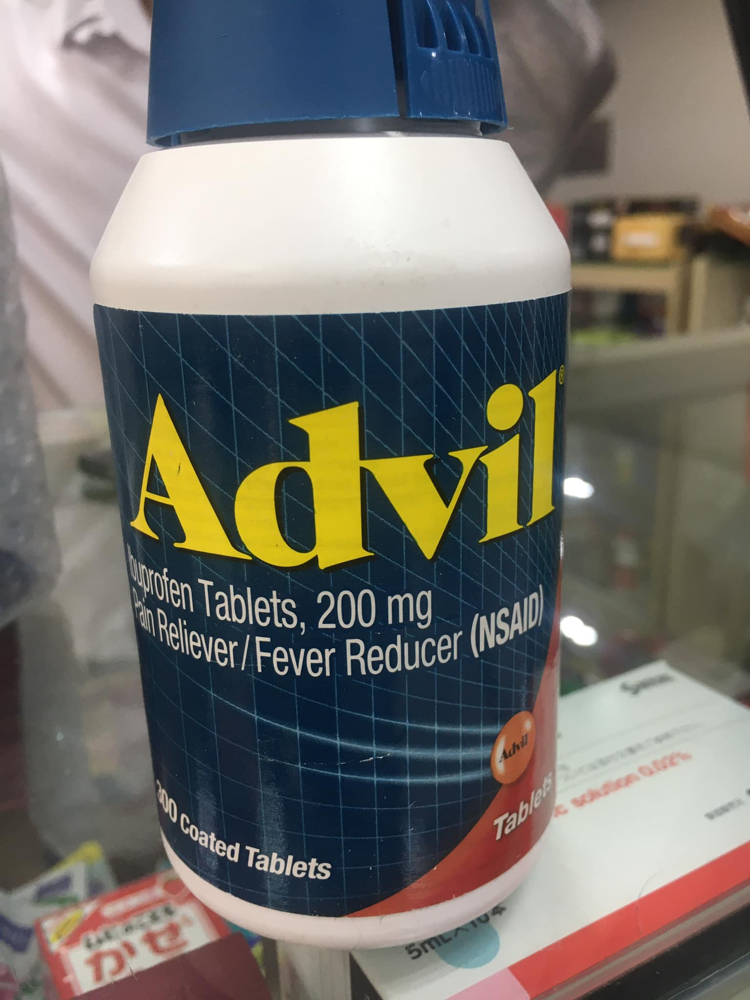 Advil 200mg 300 viên