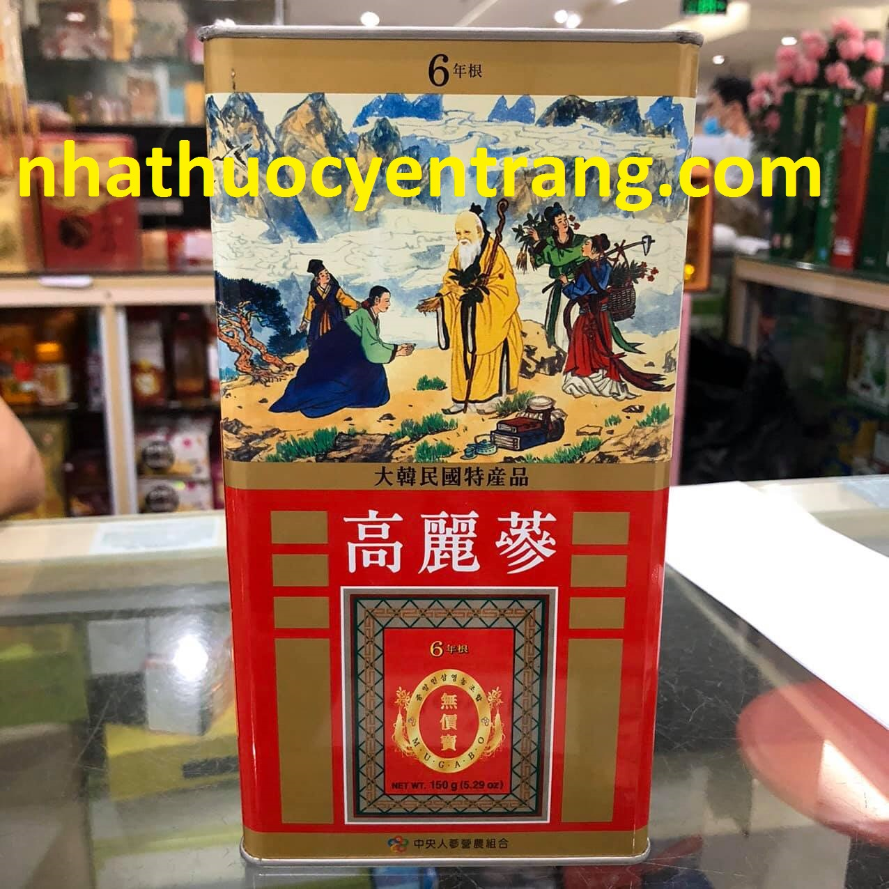 HỒNG SÂM CỦ KHÔ JOONGANG Ginseng 150g