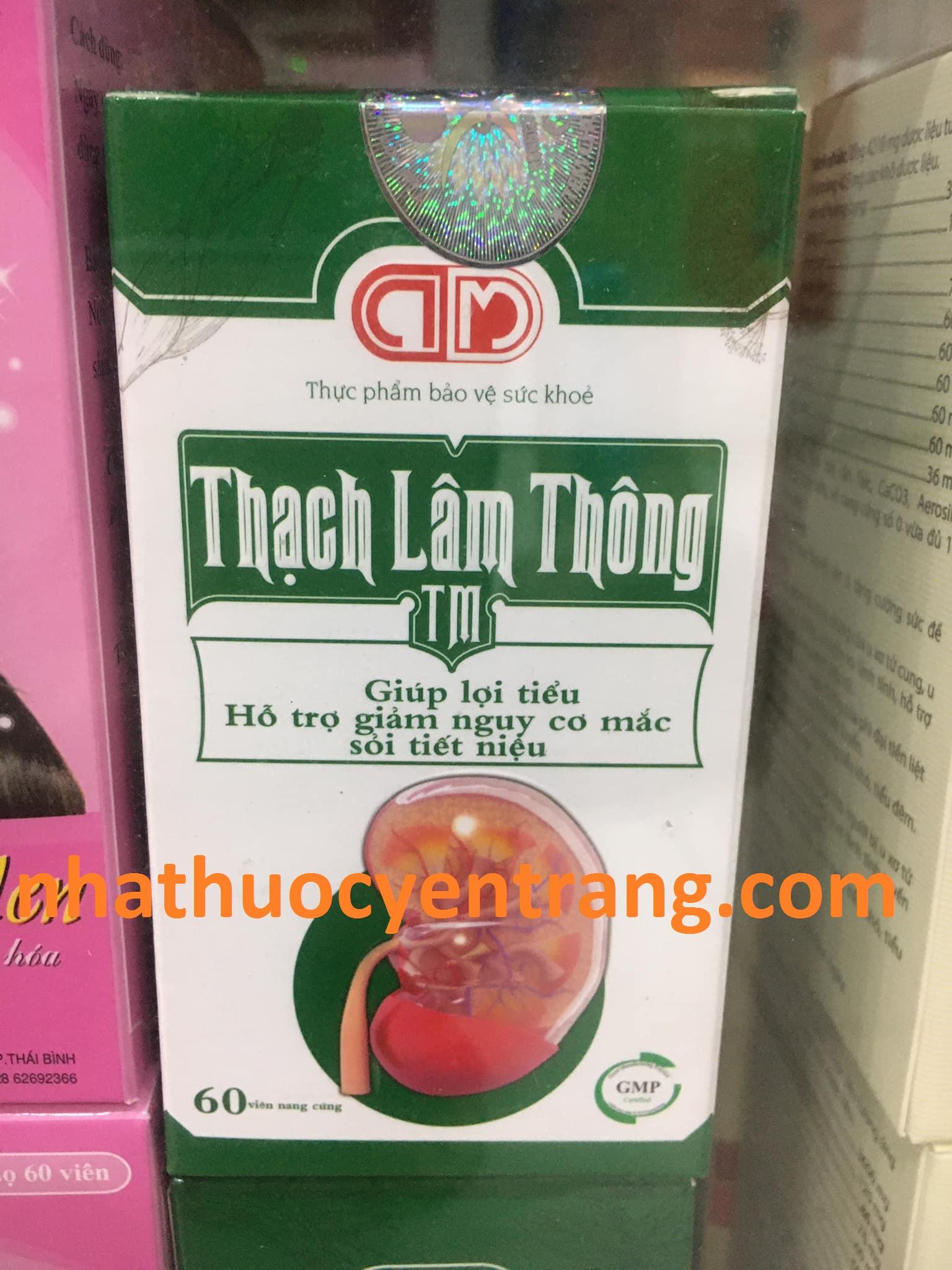 Thạch Lâm Thông Trang Minh