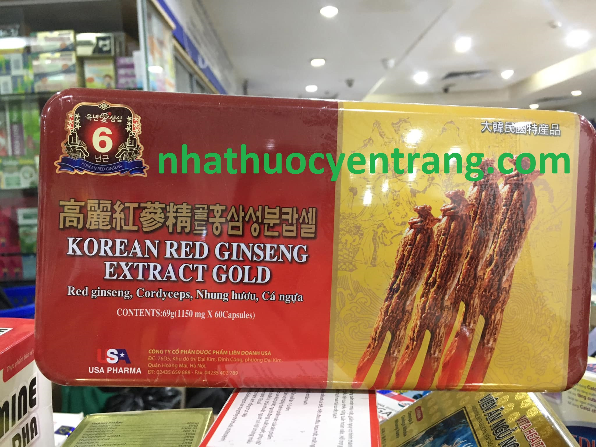 Korean Red Gingseng Extract Gold