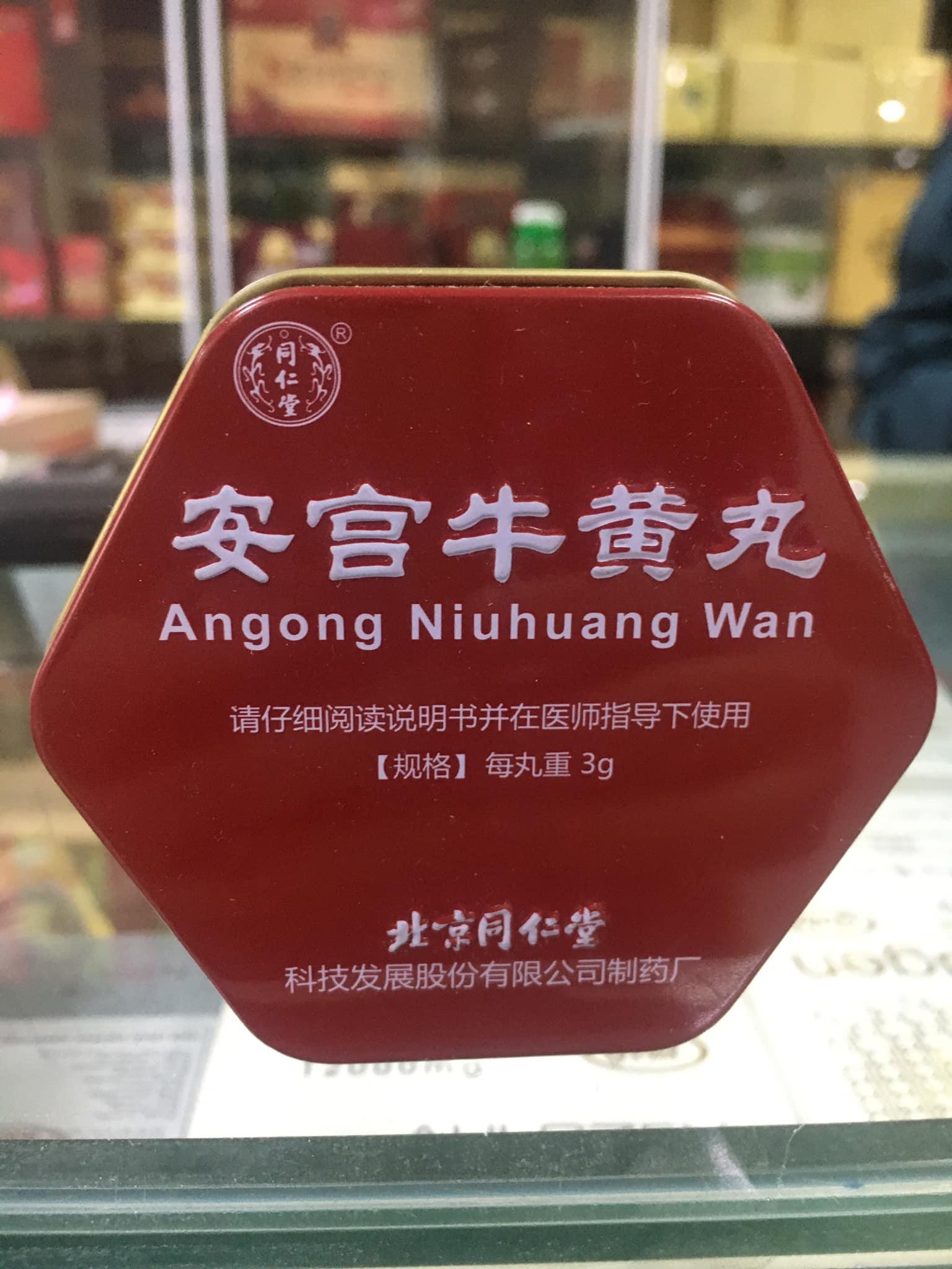 An Cung