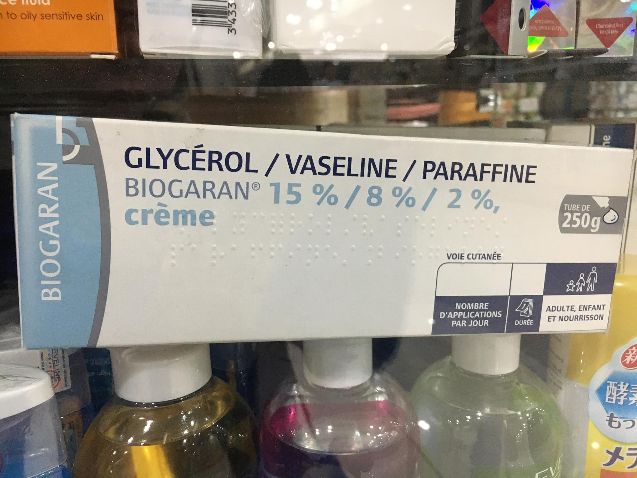 KEM GLYCEROL VASELINE PARAFFINE BIOGARAN  250g