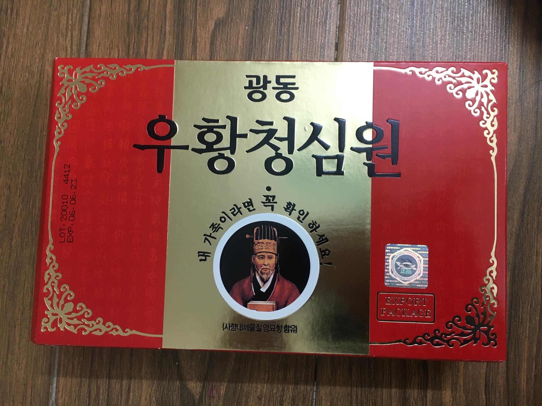 An Cung Ngưu Hoàng Hoàn Ông Cụ - Viên uống Vũ Hoàng Thanh Tâm Hàn Quốc