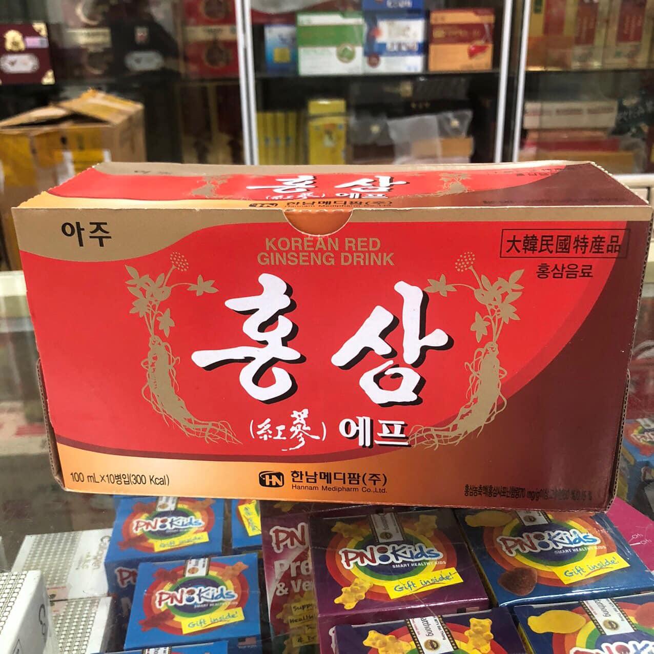 Sâm Nước Hàn Quốc