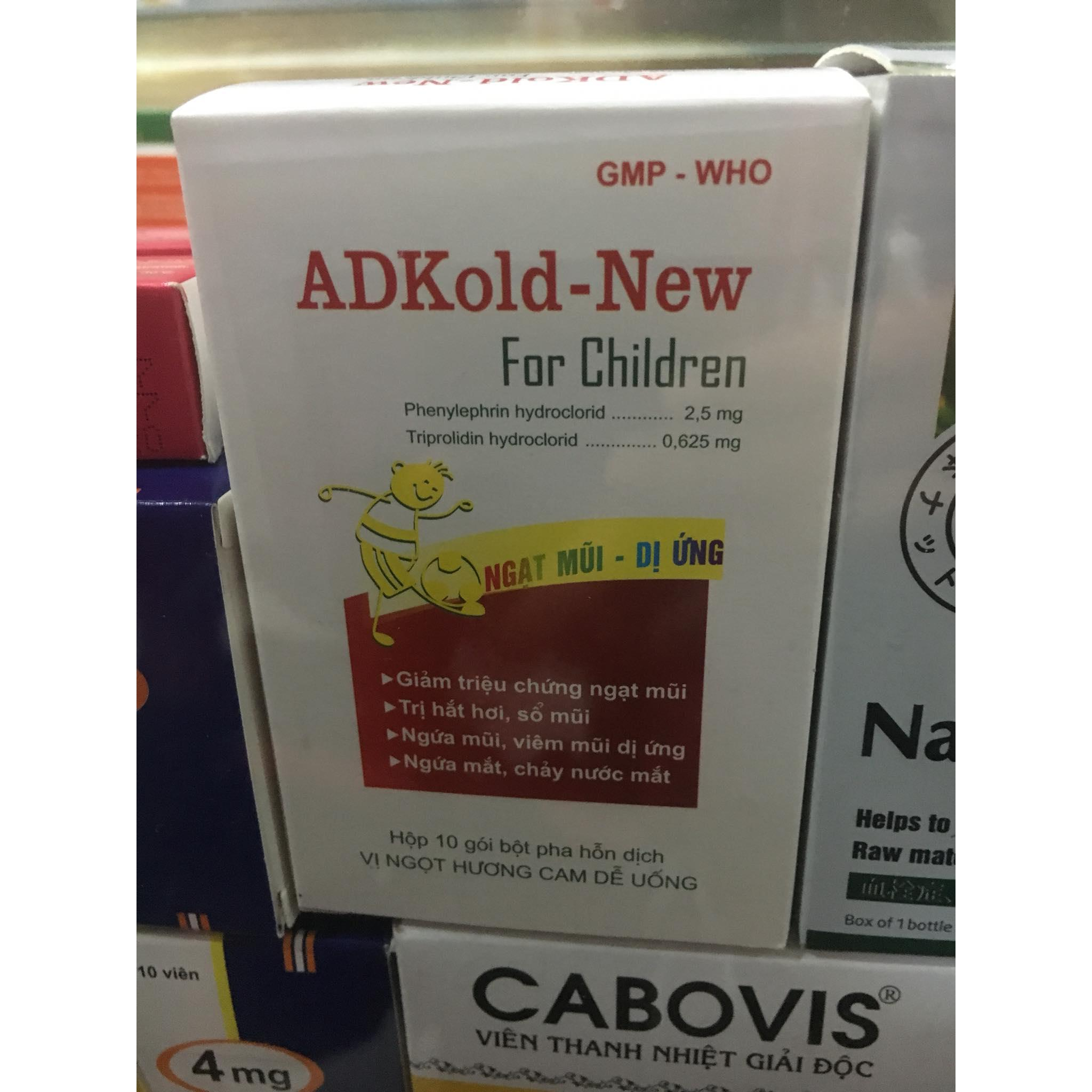 ADKold - New for children