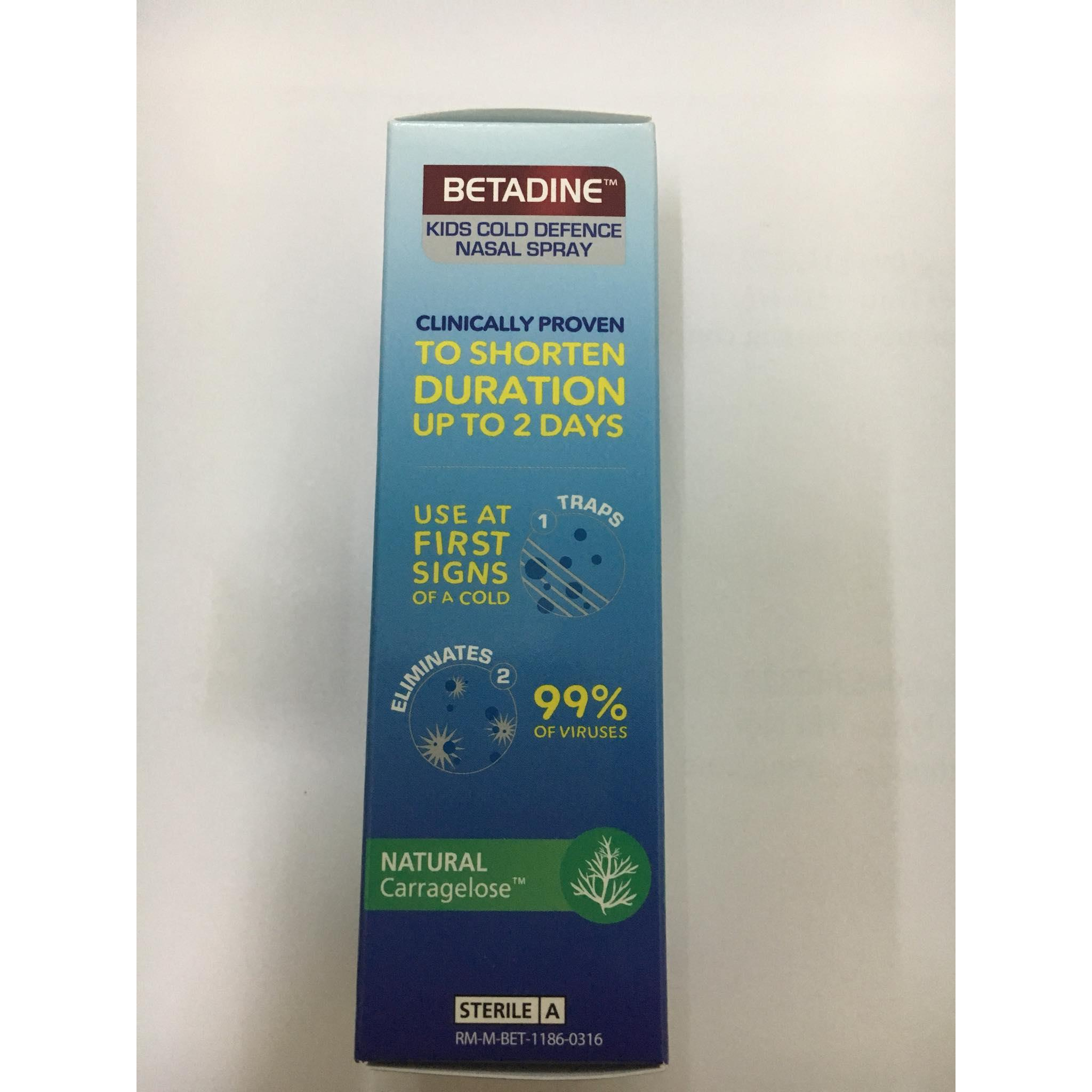 Betadine Kids 1+ 20 ml