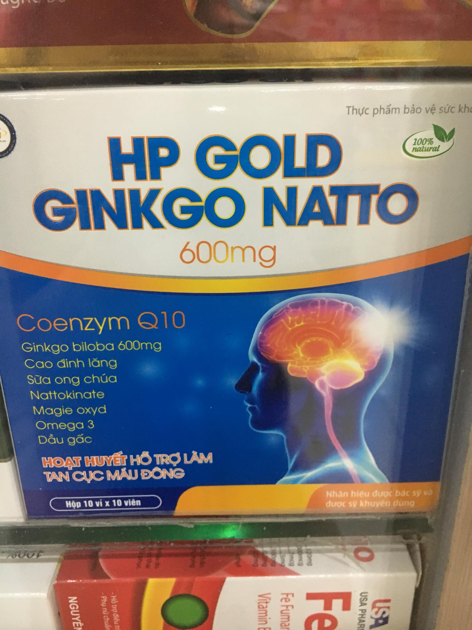 HP Gold Ginkgo Natto 600mg