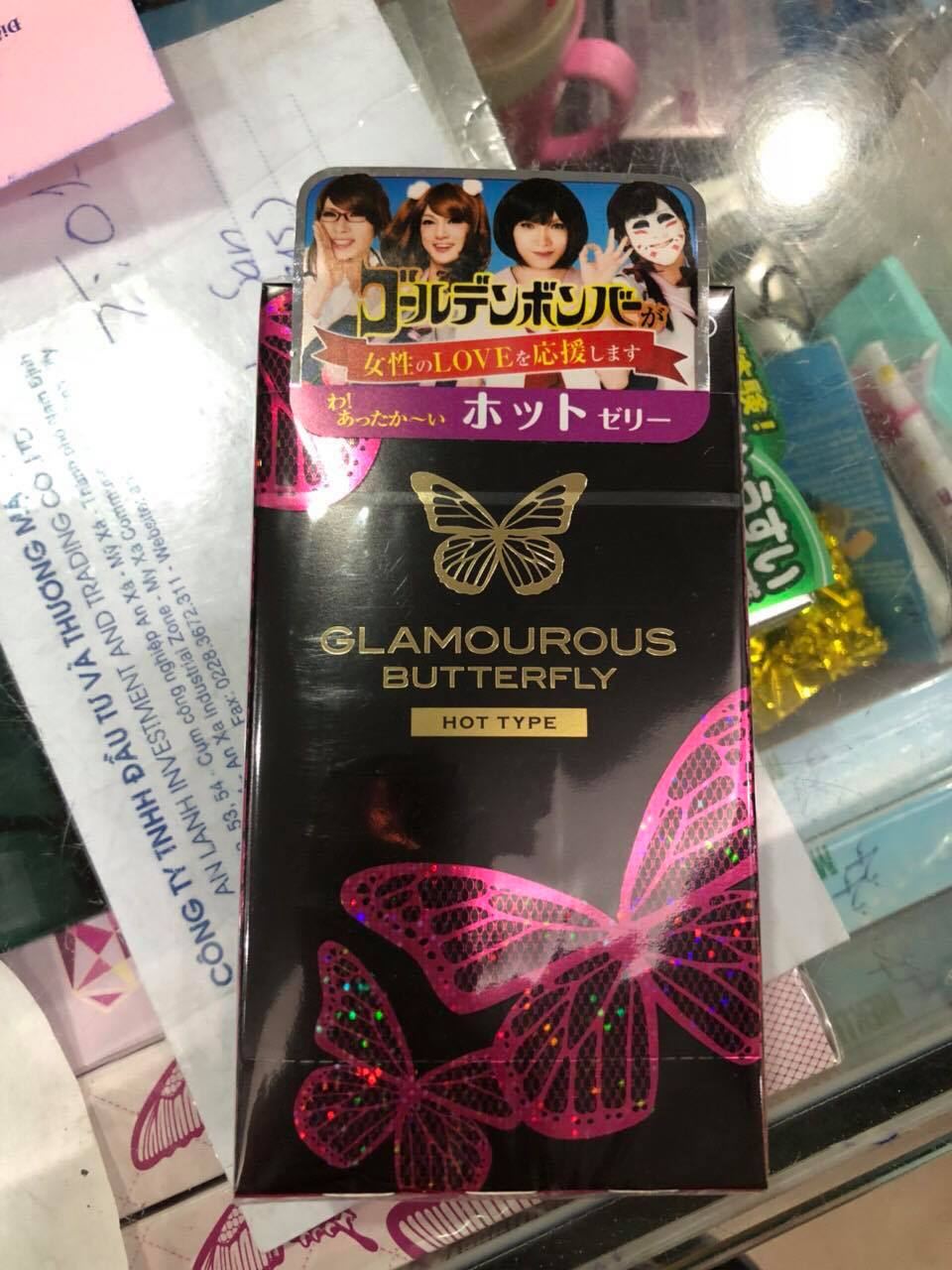 BCS Glamourous Butterfly Hot Type