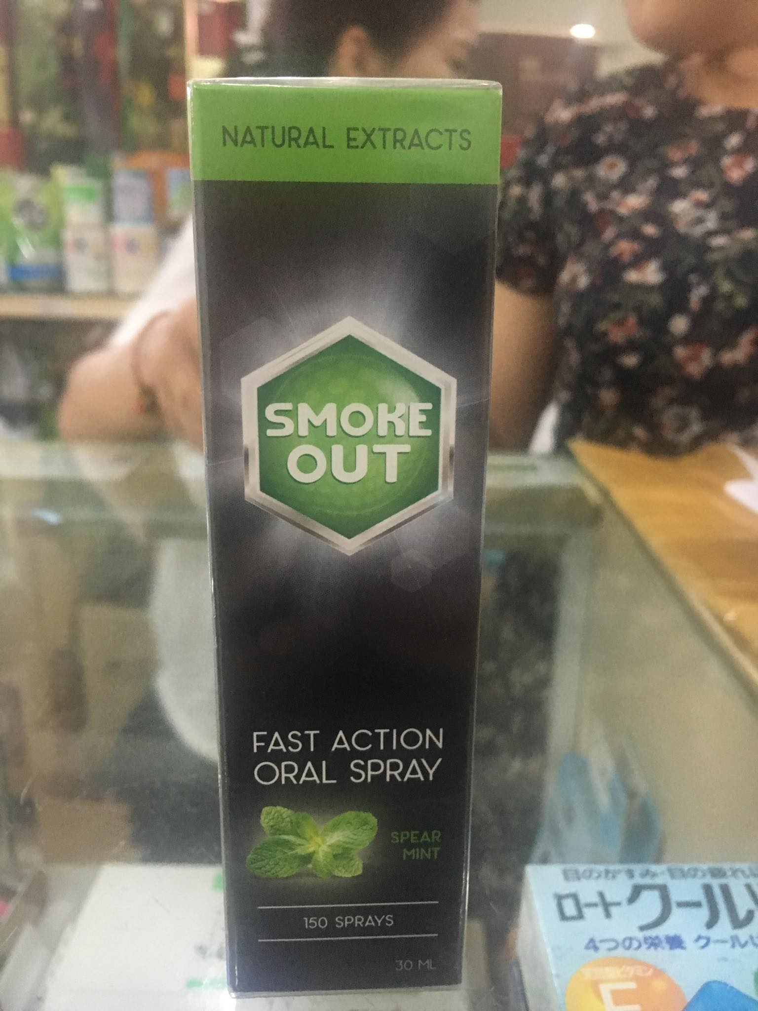 Smoke out 30ml