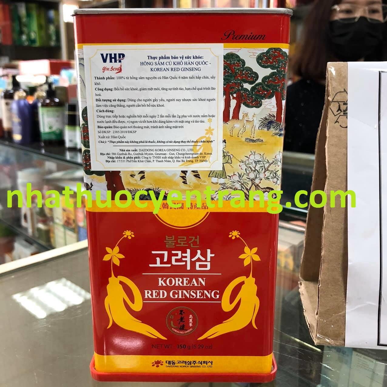 Hồng Sâm Củ Khô Korean Red Ginseng 150g Deadong