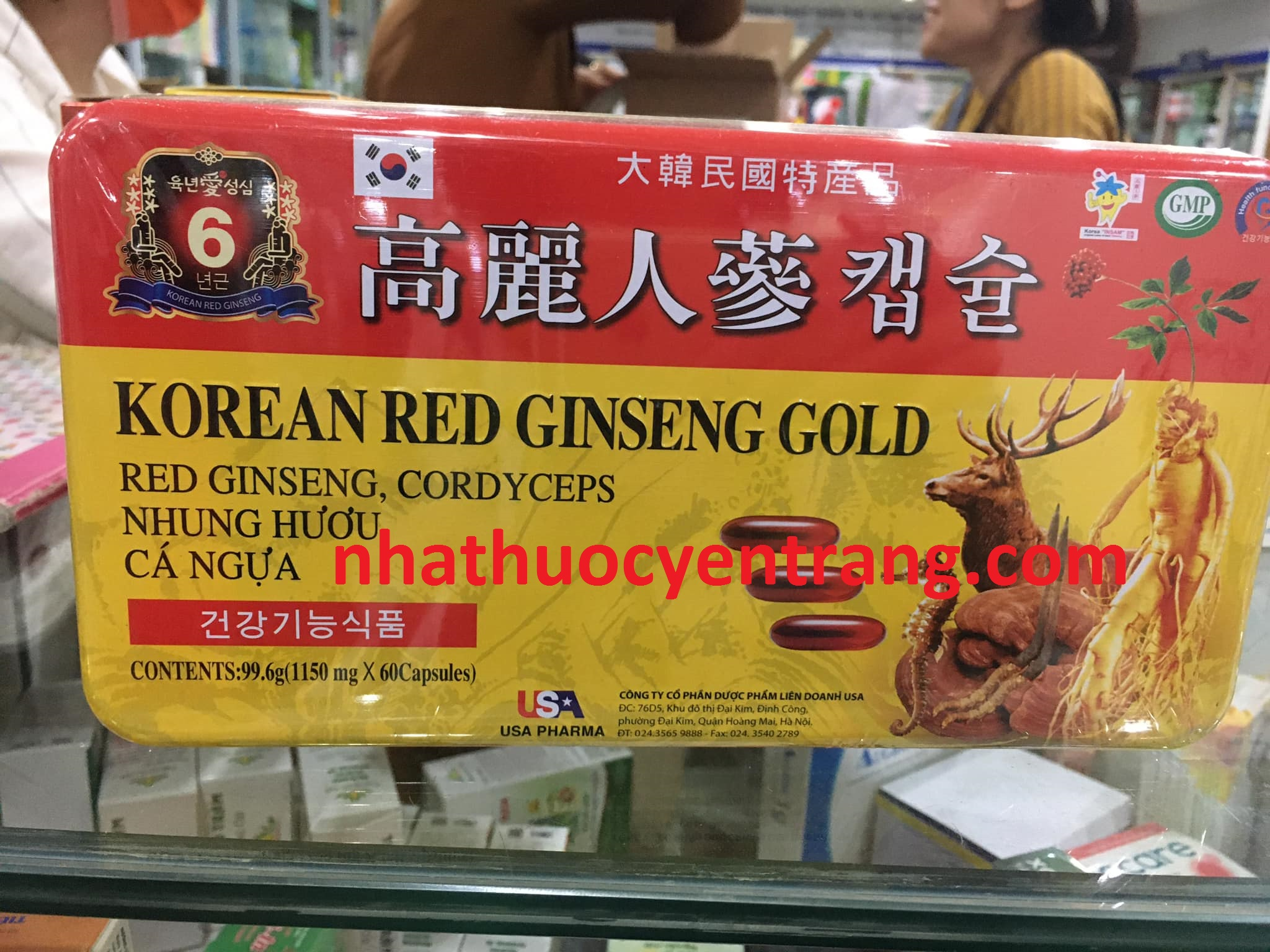 Korean Red Ginseng Gold