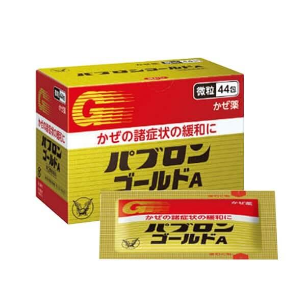 Thuốc cảm cúm Nhật Bản Taisho Pabron Gold A 44 gói