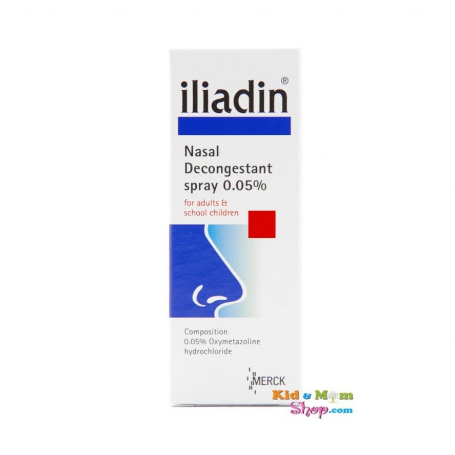 Iliadin 0.05%