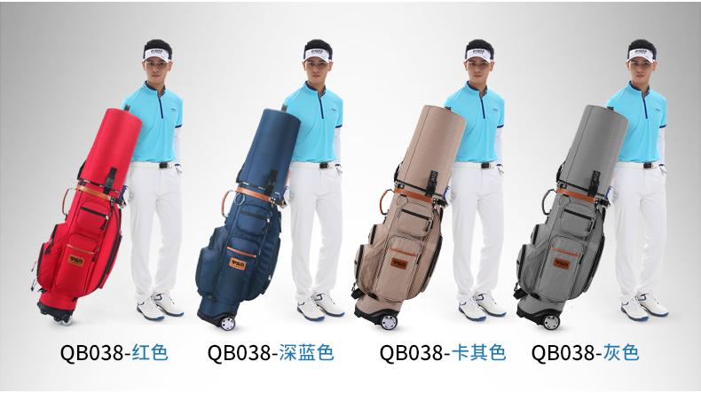 Túi gậy golf PGM QB038