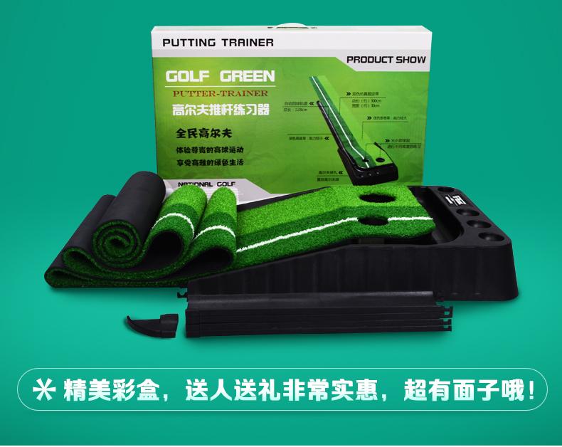 Thảm putting PGM - TL004