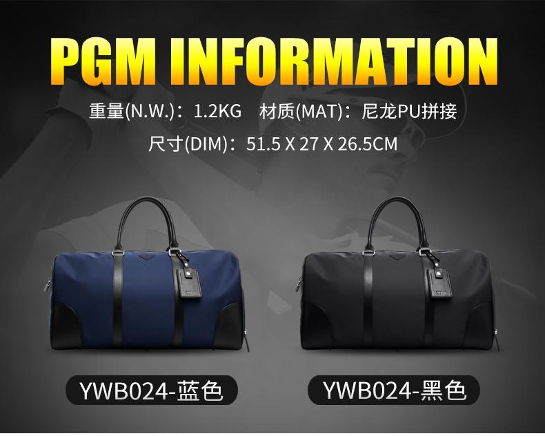 Túi xách tay PGM YWB024