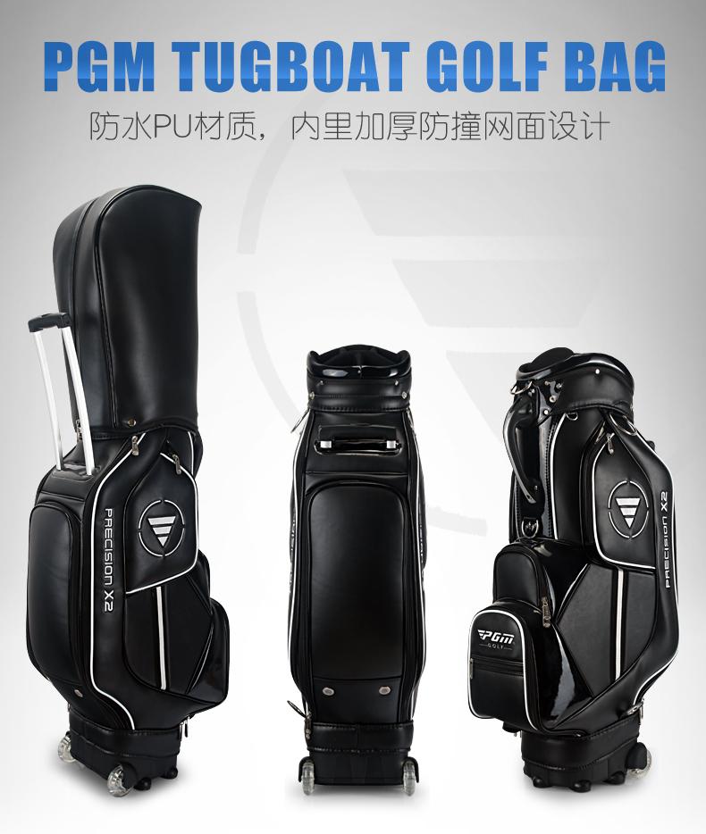 Túi gậy golf PGM QB029