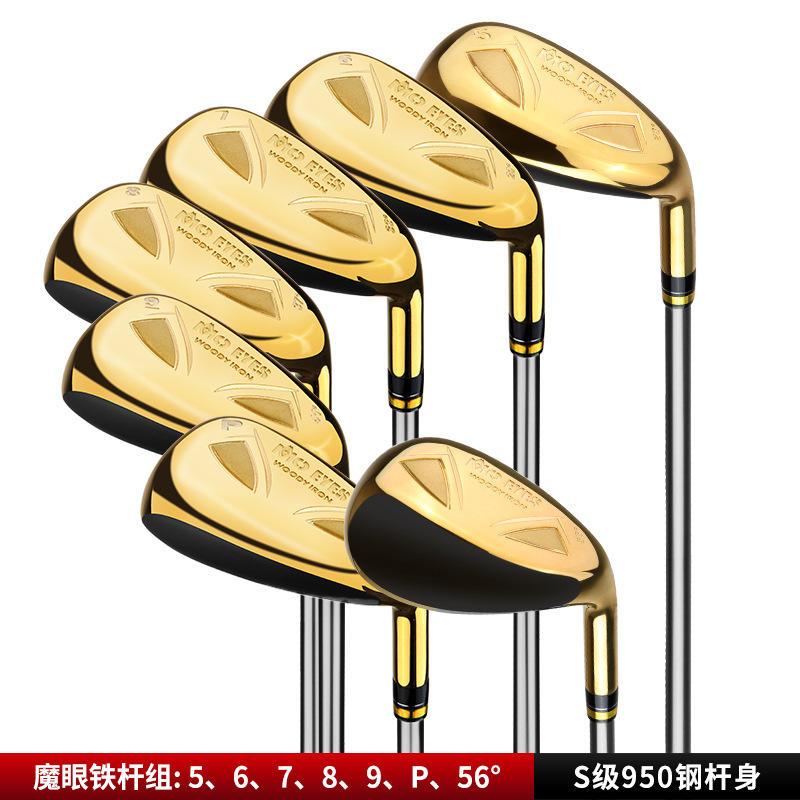 Gậy sắt lai gỗ  ( Iron  ) - MO EYES - PGM - TIG021
