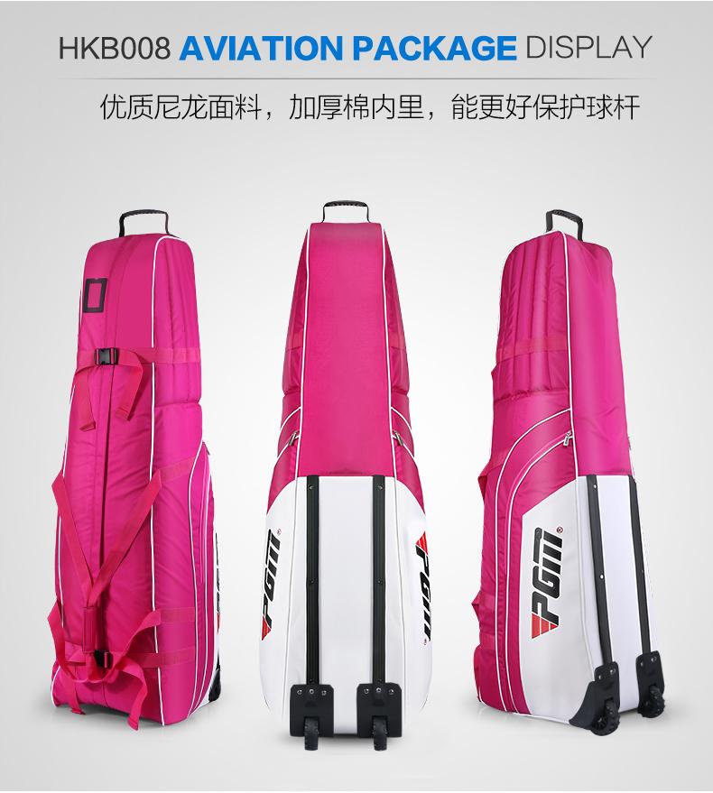 Túi hàng không golf PGM - HKB008