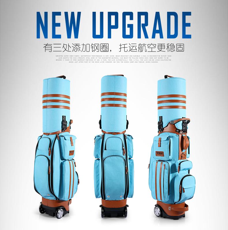 Túi gậy golf PGM QB040