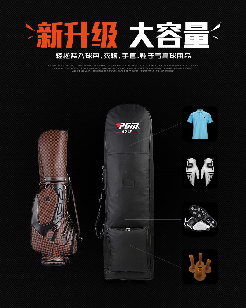 Túi hàng không golf PGM - HKB002