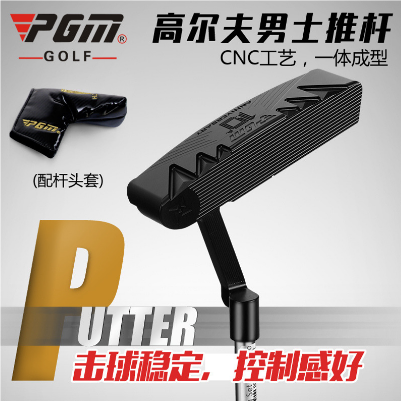 Gậy putter 10 th - PGM - TUG009