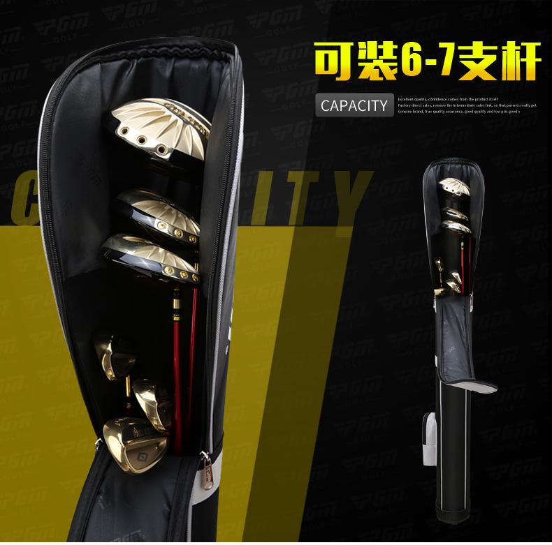 Túi gậy golf PGM QIAB001