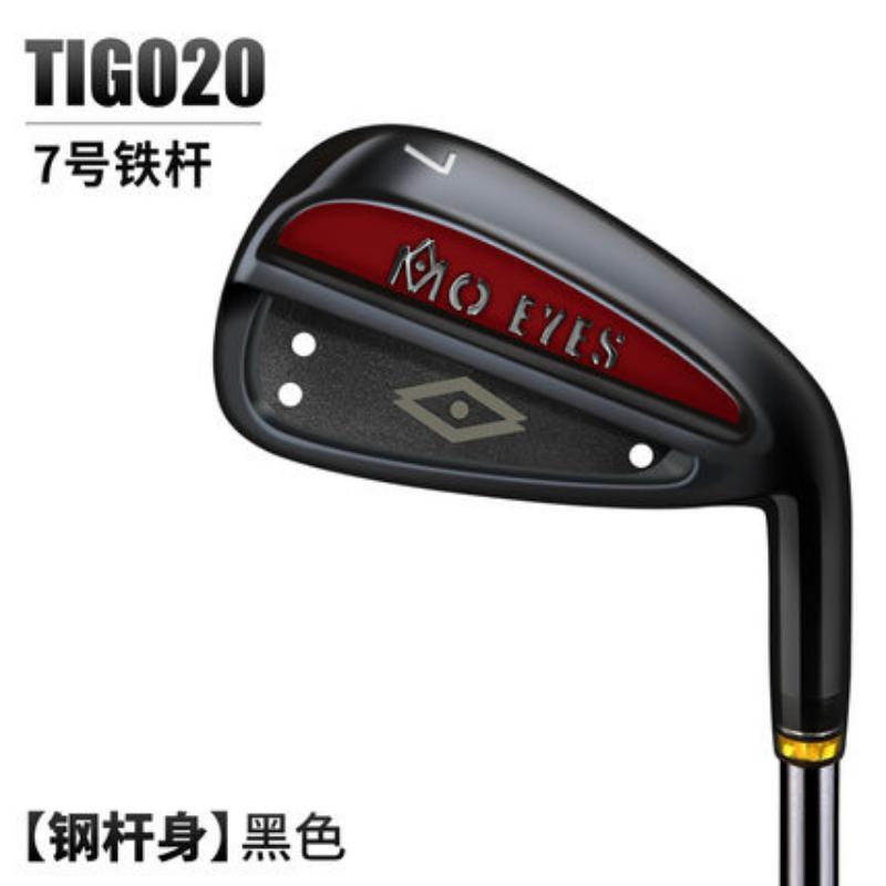 Gậy sắt 7 MO EYES ( Iron 7 ) - PGM - TIG020