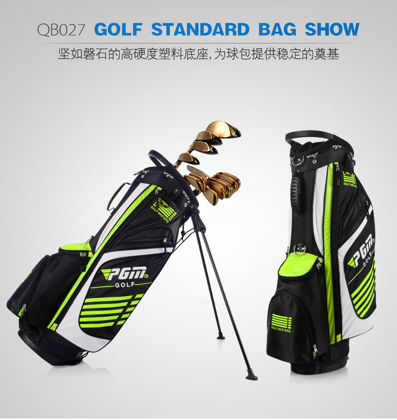 Túi gậy golf PGM QB027