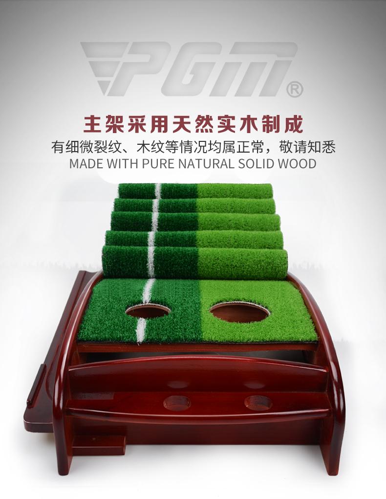 Thảm putting PGM - TL001