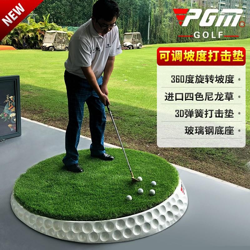 Thảm tập swing xoay 360 độ - PGM - DJD018