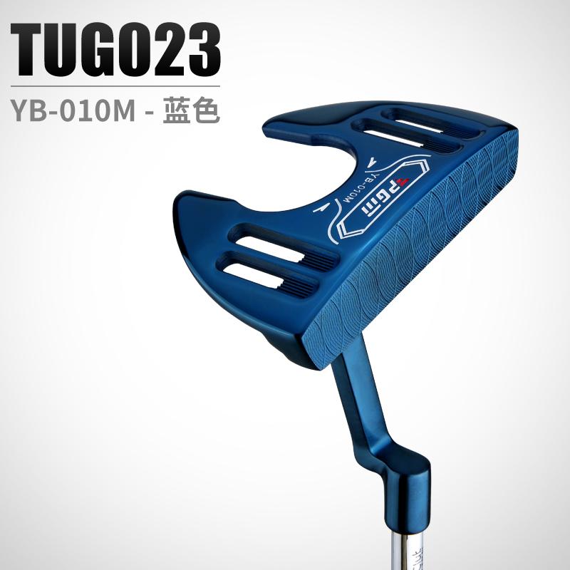 Gậy putter YB 010M - PGM - TUG023