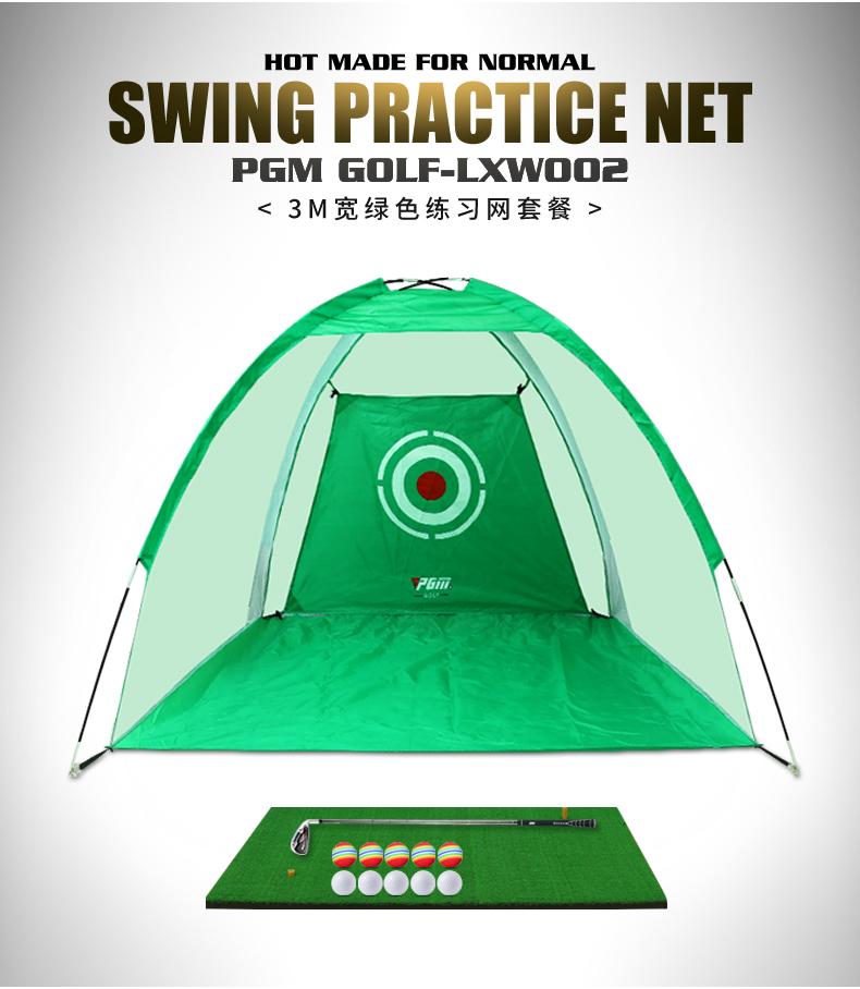 Khung lưới tập swing PGM - LXW002