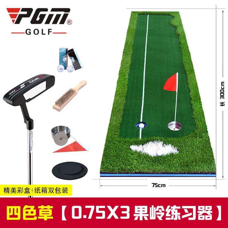 Thảm putting PGM - GL001