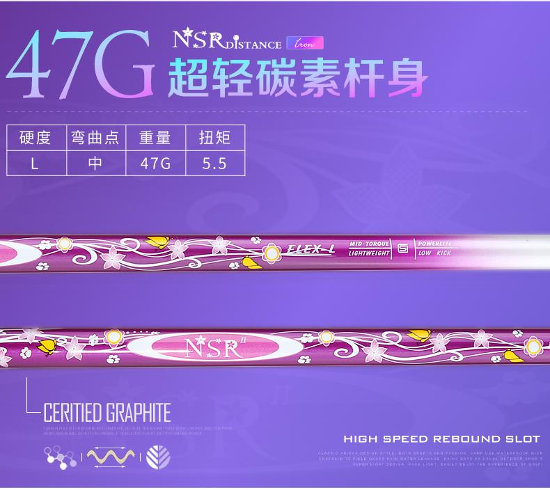 Gậy sắt 7 Nữ NSR II ( Iron 7 ) - PGM - TIG026