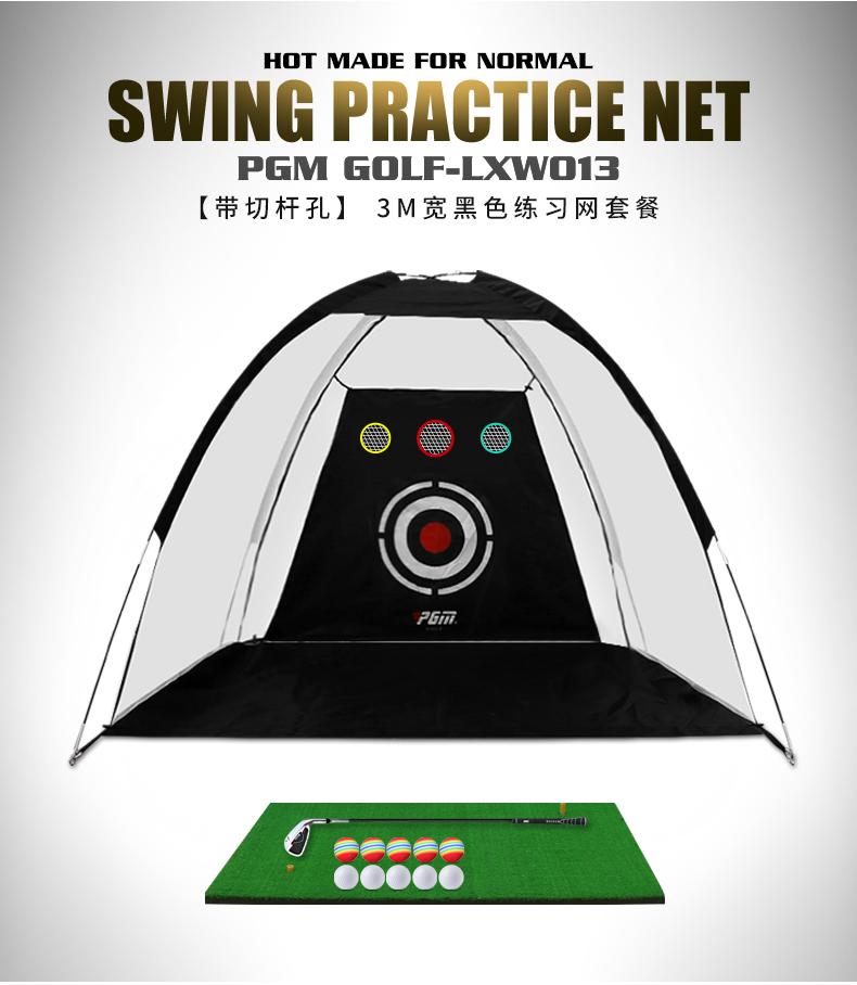 Khung lưới tập swing PGM - LXW013