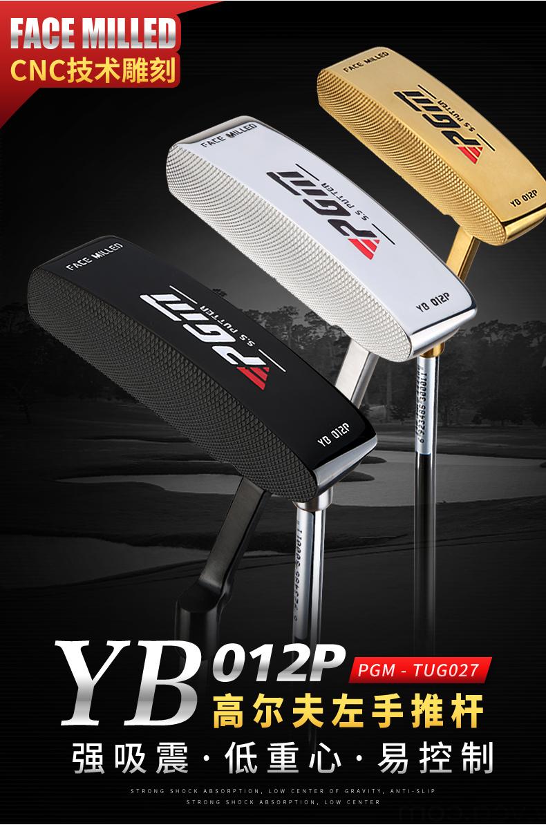 Gậy putter YB 012P - PGM - TUG027
