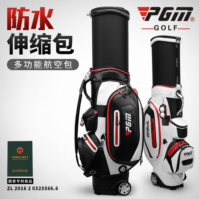 Túi gậy golf PGM - QB054