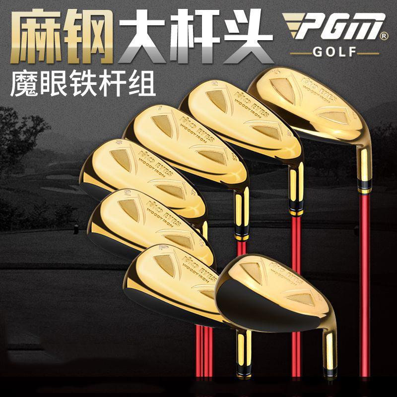 Bộ gậy sắt lai gỗ MO EYES ( woody iron )  - PGM - MTG021