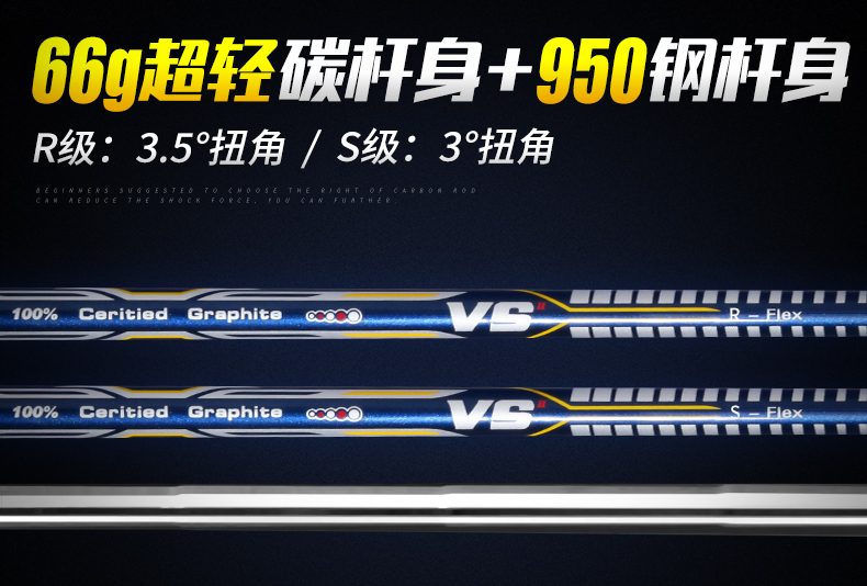 Bộ gậy golf Nam VS II - PGM - MTG015